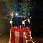 長野プロジェクト:青木村の夏祭り